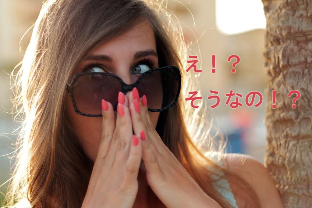 woman-400574_12801